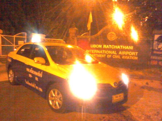 ศรีสะเกษแท็กซี่ ใช้แท็กซี่ศรีสะเกษ ไปส่งผู้โดยสารยังสนามบินนานาชาติอุบลฯ